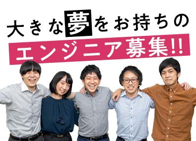株式会社シナプスイノベーションの画像・写真