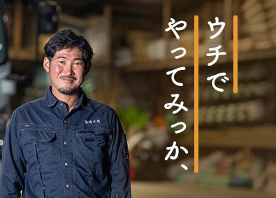株式会社清水園の画像・写真
