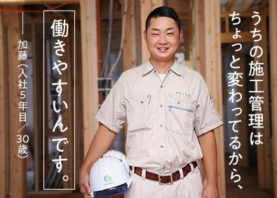株式会社富士住建の画像・写真
