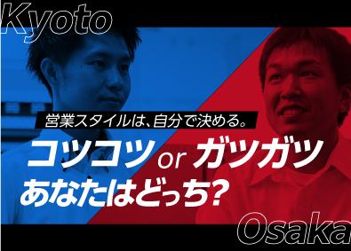 小川電機株式会社の画像・写真