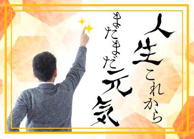 株式会社スリーエス【日本管財株式会社・セコム株式会社との合弁会社】の画像・写真