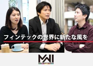 Miroku Webcash International株式会社の画像・写真