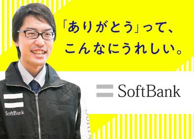 ソフトバンク株式会社の画像・写真