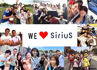 株式会社Siriusの画像・写真