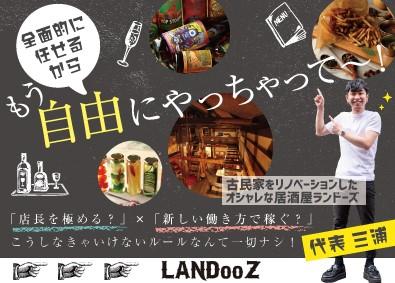 株式会社GOOD TIME WORKS/LANDooZ(ランドーズ)の画像・写真