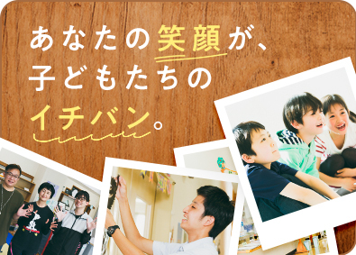 株式会社マミー・インターナショナルの画像・写真