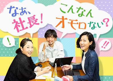 タイヘイ化成株式会社の画像・写真
