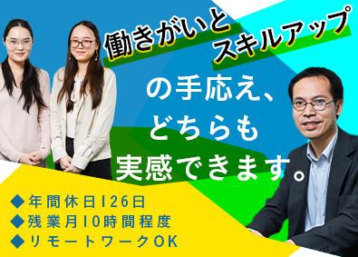 株式会社 名川(メイセン)ネットワークの画像・写真
