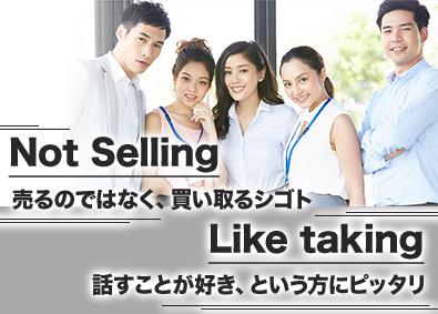 株式会社Up-SEの画像・写真