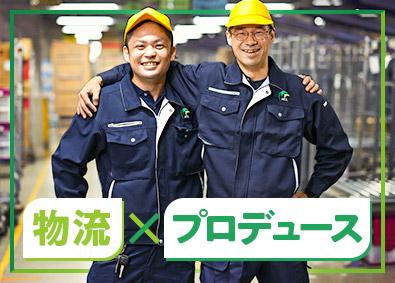アールシーロジスティクス株式会社の画像・写真