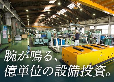秋山精鋼株式会社の画像・写真