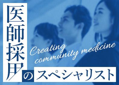 社会医療法人財団 石心会の画像・写真