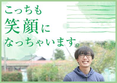 社会福祉法人野田みどり会の画像・写真