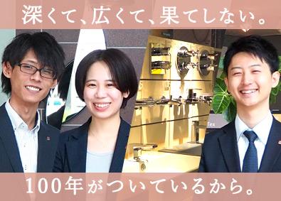 株式会社平田タイルの画像・写真