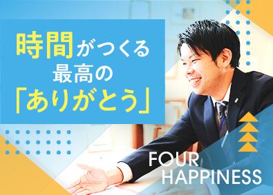 株式会社CONY JAPAN(スペースアップ・リフォーる)の画像・写真