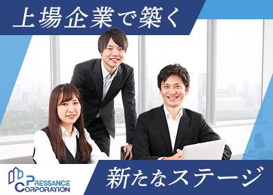 株式会社プレサンスコーポレーションの画像・写真