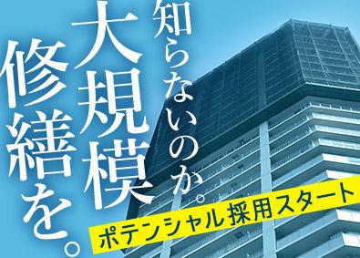 株式会社カシワバラ・コーポレーションの画像・写真