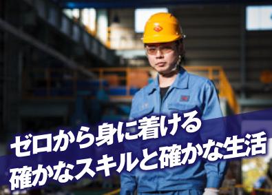 山九株式会社千葉支店の画像・写真
