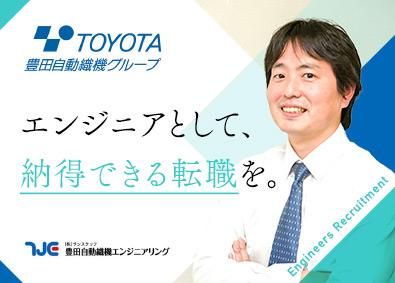 株式会社サンスタッフ(豊田自動織機エンジニアリング)の画像・写真