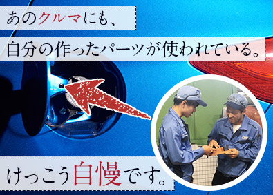 株式会社高木製作所の画像・写真