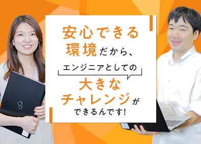 株式会社エヌ・ティ・ティ・データ・セキスイシステムズ(NDiS)【NTTデータグループ】の画像・写真