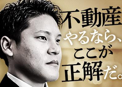 株式会社東京日商エステムの画像・写真