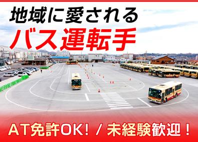 神奈川中央交通株式会社の画像・写真