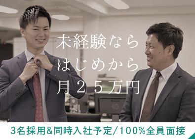 株式会社リバティーの画像・写真