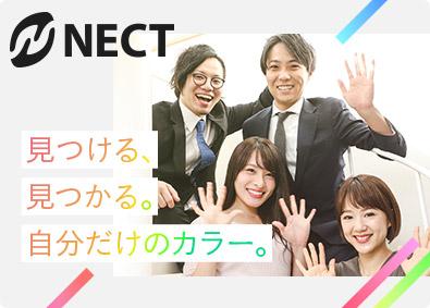 株式会社NECTの画像・写真