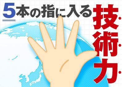 株式会社和井田製作所の画像・写真