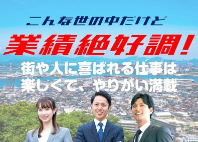 宮島薬品株式会社の画像・写真