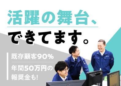 株式会社瀬戸大同の画像・写真
