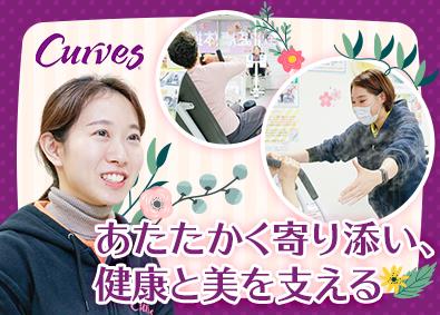 株式会社ユアーズ・コーポレーションの画像・写真