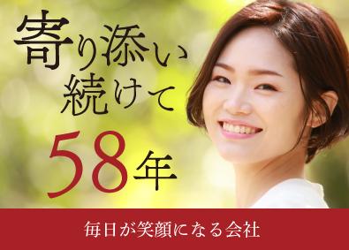 有限会社オールエイジェント (アルファクラブ武蔵野  代理店 )の画像・写真