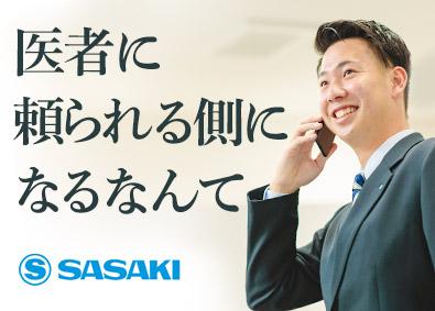 ササキ株式会社の画像・写真