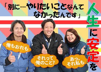 大阪運輸株式会社の画像・写真
