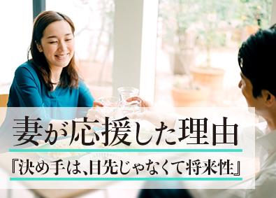 株式会社丸亀製麺【トリドールグループ】の画像・写真