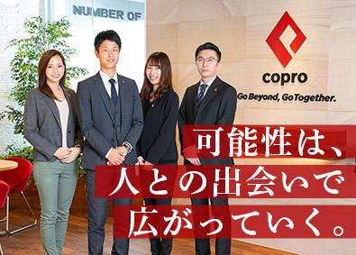 株式会社コプロ・エンジニアードの画像・写真
