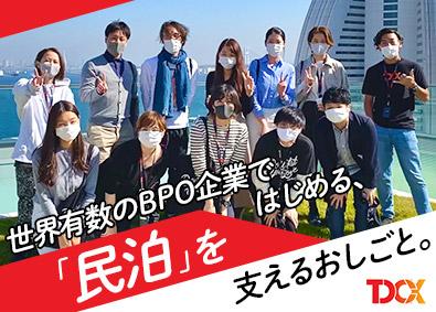 TDCX Japan株式会社の画像・写真