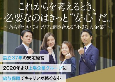 株式会社八木ビジネスコンサルタント(東証一部上場・TDCソフト株式会社グループ)の画像・写真