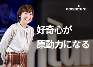 アクセンチュア株式会社の画像・写真