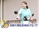 株式会社ケア・サポート   【京都大原記念病院グループ】◆20拠点以上の多彩な事業 ◆1300名超のグループの画像・写真
