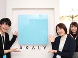 スカリー株式会社 | 『トレース~科捜研の男~』『消臭力「CM消臭力」篇』などの実績の画像・写真