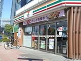 株式会社ヤマケン | セブンイレブン日本1号店を運営 / 充実の福利厚生 / 独立実績&支援制度ありの画像・写真