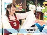 西日本高速道路リテール株式会社 | 【NEXCO西日本グループ】充実の福利厚生・手当/将来は本部への道もありの画像・写真