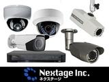 ネクステージ株式会社 | ◆防犯カメラ専門商社&メーカー◆ 自社開発商品多数 ◆ノルマ一切なし の画像・写真