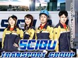 西部運輸株式会社 | (西部運輸グループ)【日本の運送を支える全国屈指の大手グループ!】の画像・写真