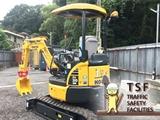 株式会社TSファシリティーズ   広島の建設業で先駆けて、週4日勤務で高時給の短時間正社員制度導入の画像・写真
