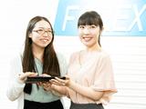 フォレックス株式会社 | 9/23(月・祝)『マイナビ転職セミナー横浜』に出展!ぜひ会場でお話しましょう!の画像・写真
