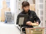 株式会社箔一 | 【金沢の伝統文化である金箔を用いて、新たな可能性を創出する金箔総合メーカー】の画像・写真